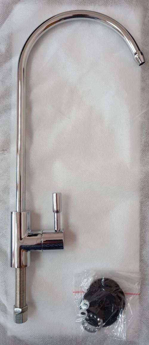 Кран для фильтров воды SY-24 39.96 рублей с НДС