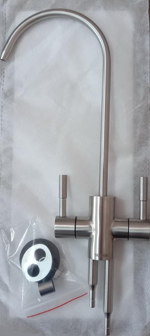Кран для фильтров воды SY-27 54.96 рублей с НДС